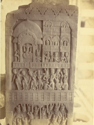 Sculpture piece excavated from the Stupa at Bharhut: close view of upper panel of left side of Ajatachatru pillar